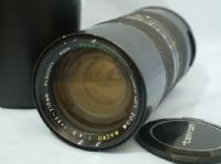 Tamron AD2 85-210MM 4.5 MACRO ZOOM LENS CASED £9.99